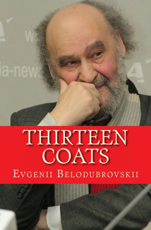 Thirteen Coats